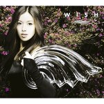 [J-POP/추천] Alone Again - Yuna lto  (일본 노래/재생/가사)