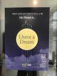 한국입양어린이합창단(단장 김수정)의 70명 공개입양부모와 어린이가 부르는 'I have a dream'