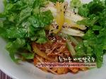 간단하고 너무 맛있는 초가을별미, 초가을 비빔쌀국수~