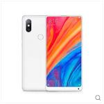 샤오미 미믹스 2S 글로벌롬 스마트폰 최저가격 소식