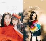 레드벨벳 예리 피카부 티저 폰 배경화면 & 잠금화면