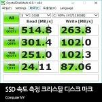 크리스탈 디스크 마크 SSD / HDD 속도 측정 (crystaldiskmark 다운로드)