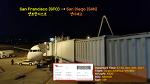 [171206] 샌프란시스코-샌디에고 (SFO-SAN), 버진어메리카 (VX1960), A320 탑승기
