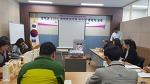 영덕군 1365 자원봉사포털 수요처 관리자 교육 (2018. 03. 28.)