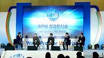 WPM 성과전시회 개최