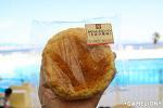 일본 미니스탑 ministop 의 '바삭한 메론빵 かりっとメロンパン' ★☆