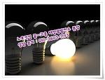 전남 고흥 태양광발전소 분양에 대한 Q/A~#