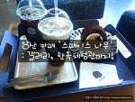 양산 카페 '스페이스 나무' :: 갤러리, 한옥체험관까지!