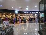 천안 모다 아울렛에 모던하우스 Modern House 오픈했네!