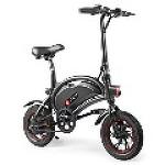 나들이 필수 용품 F-wheel 접이식 전기 자전거 5.2Ah 배터리 할인정보