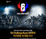 '레인보우식스' 게임대회 '6 챌린지 코리아 2018' 티저 페이지 오픈