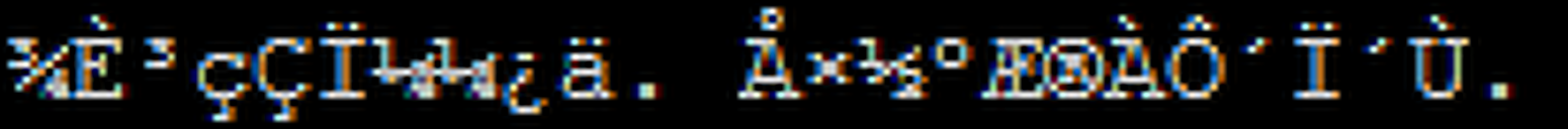 Linux - iconv - 파일(File) 인코딩(Encoding) 변경