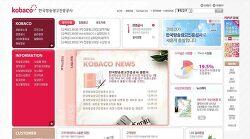 한국방송광고진흥공사 홈피 소개 합니다