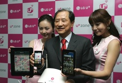 LG유플러스, 5천만이 쓰는 100메가 무선시대 세계 최초로 연다