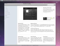 Mac OS X 스킨 배포 합니다