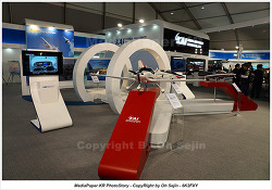 ADEX 2011 - KAI   /  Exhibition Room