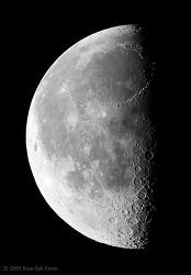 하현달 (Last Quarter Moon)