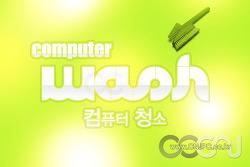 컴퓨터, '먼지청소' 와 '접점재생' 방법을 알아봅시다.