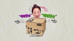 정정당당 홍보영상