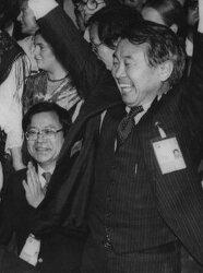 1981년 서울올림픽 유치 결정