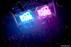 2011. 07. 16. Sat. Bingo Players @ Club VOLUME