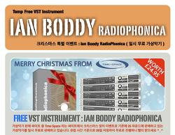 한시적 무료 가상악기 : Time Space - Ian Boddy Radiophonica ( 2016년 12월 27일 점심까지.... )