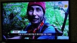 산원초열린세상 카카오 tv 바로가기