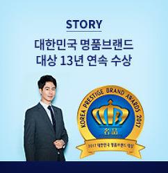 [파크랜드 수상]파크랜드, 대한민국 명품브랜드 대상 13년 연속 수상