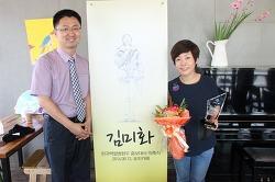 [노트] 홍보대사 김미화, 무기한으로 열심히 하겠습니다.