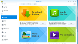 Download Station에 RSS Feed를 이용한 토렌트 자동다운로드
