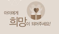 2017년도 상반기 신규 장학생 선발자 발표!