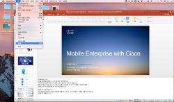 [Engineer on the Mac] 맥북에서 PDF로 파일 변환하기