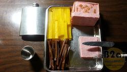 혼술 안주로 도전해본 김밥속재료(노브랜드 스모크햄, 단무지, 우엉, 치즈)