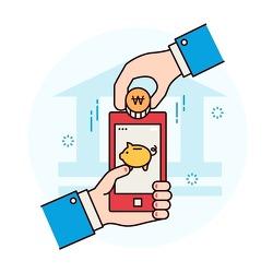 인공지능으로 계좌이체까지? ICT 기술과 함께 발전하는 금융 서비스