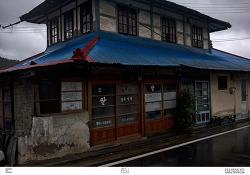 충남서천군판교면 / 일본적산가옥 / 이층집 / 쌀집 / 사진관 / 소방서 / 구멍가게
