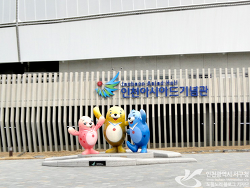 영광과 감동을 오래도록 기억할 공간 인천아시아드기념관