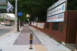 [20160722]안양시, 도심속 노후자전거도로 3.6km 정비완료