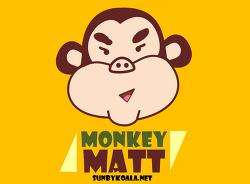 파워포인트로 그림 그리기 - 창작 캐릭터 만들기 원숭이 Monkey Matt