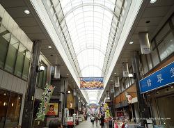 후쿠오카여행 나카스카와바타 아케이드 구경