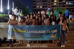 한국어수업 멤버들과 함께 한강에서 즐거운 치맥파티를 즐겼습니다^^