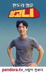 <사원인터뷰 두번째 이야기> 김인곤 프로