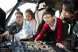 우리 엄마 아빠는 대한민국을 지키는 헬기 조종사!