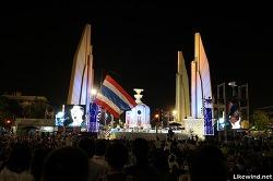 태국은 지금 반정부시위 중, 여행자를 위한 몇 가지 정보