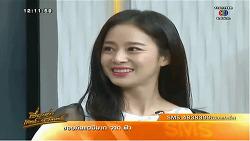 태국TV 채널3에 출연한 김태희