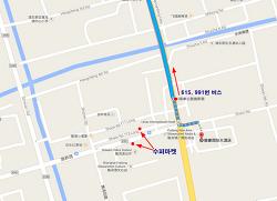상해투어 / 인천-상해-카트만두공항 이용기