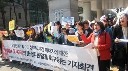 유명연예인 박OO 성폭력 사건 공동대책위원회의 기자회견이 있었습니다.
