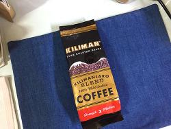 탄자니아 현지 커피