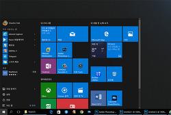 윈도우10 TH2 10586 RTM 업데이트 후 달라진 부분
