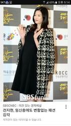 여자연예인 임신한 사진~이 모습 또한 예뻐요^^