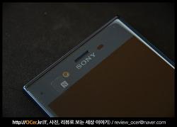 최신 스마트폰 소니 엑스페리아 XZ 개봉기